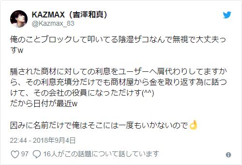 kazmaxtwitter1