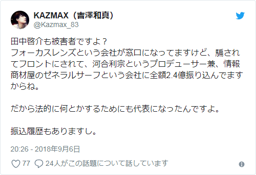 kazmaxtwitter2