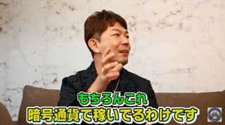 泉忠司 億万長者量産プロジェクト
