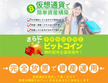 HAKOBUNEプロジェクトの広告